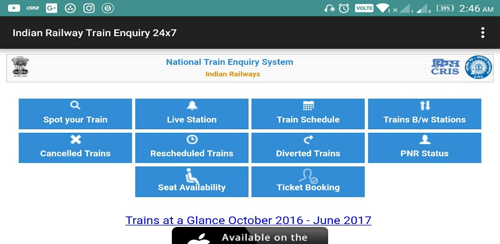 Amazoncom Indian Railway Train Enquiry 24x7 Appstore For