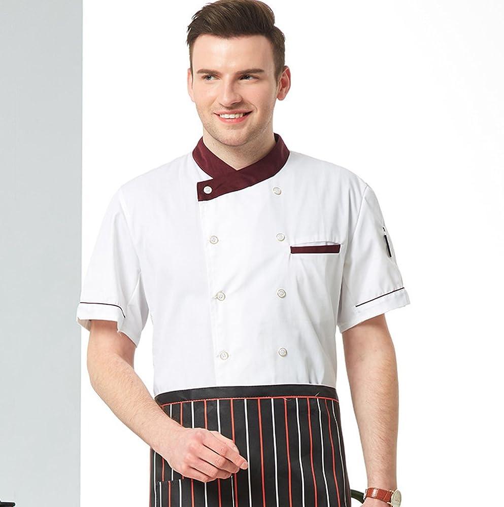 Dooxii Unisexo Hombre Mujeres Verano Manga Corta Camisa de Cocinero Transpirable Chaquetas de Chef Uniforme Pastel para Hornear Cocina Restaurante Occidental Blanco M: Amazon.es: Ropa y accesorios