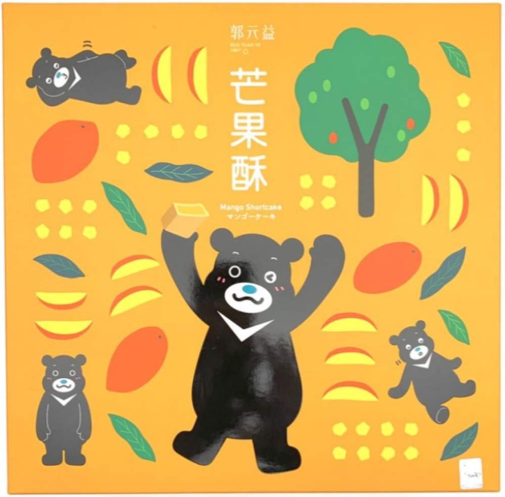 KUO YUAN YE Mango Crisp (462g/11pcs) Best Taiwanese Gift - KUO YUAN YE - Fresh Stock-Taiwan food by TAIWANGO (Image #2)