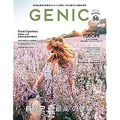 GENIC 表紙画像