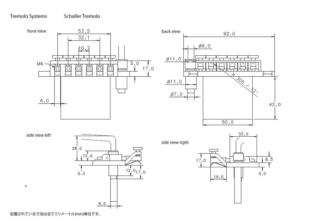 Schaller Floyd Rose Tremolo - Nickel - Hardware and Locking Nut Included