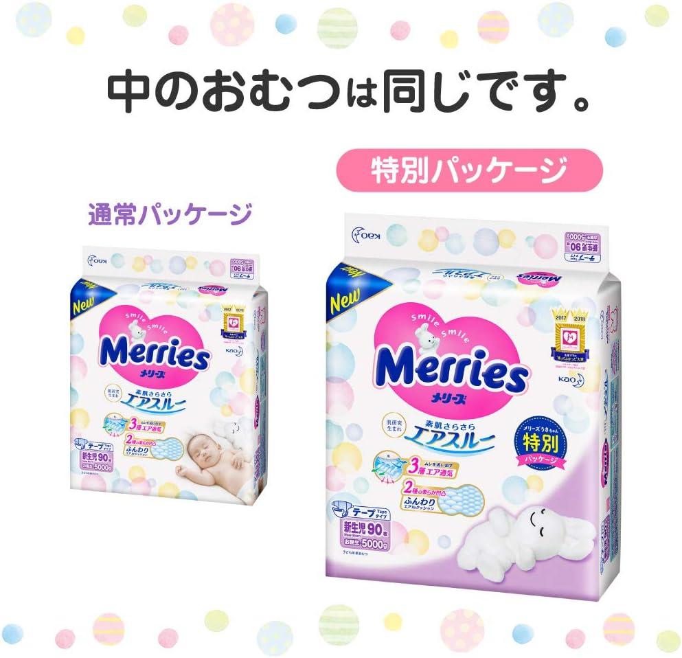 5 kg 90 hojas 1 Japan  Limited Special Soft Pa/ñal Kao MERRIES Unisex Air Through Baby Pa/ñal tama/ño reci/én nacido N.O