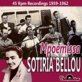 36 Megales Ermineies | Sotiria Bellou – Download and ...