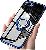 iPhone7plus ケース / iPhone8plus ケース リング TPU 背面クリア 薄型 メッキ加工 耐衝撃 青