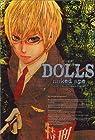 DOLLS 第3巻