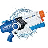 Water Guns Squirt Guns High Capacity 2000CC Water Blaster Soaker 32 FT Water Toys (2000CC)