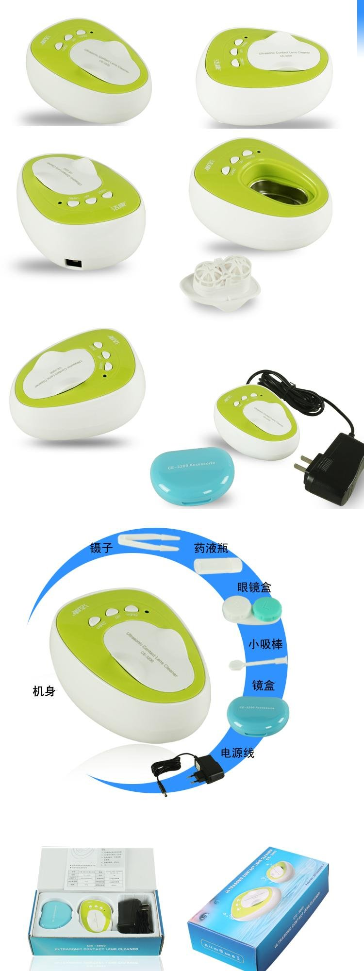 Kowellsonic CE-3200 Mini Ultrasonic Contact Lens Cleaner Kit Daily Care Fast Cleaning New---Green