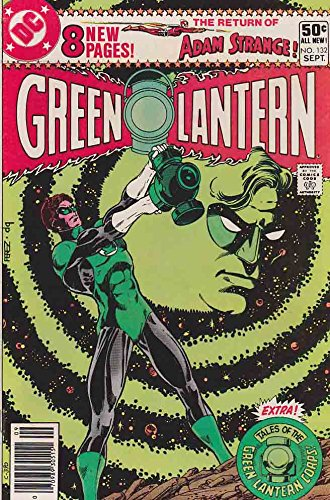 - Green Lantern #132 (1980)