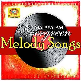 Ullil kothi vidarum karaoke free download.