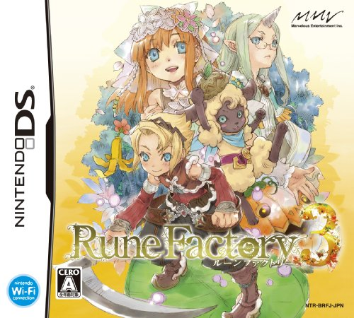 Rune Factory 3 [Japan Import] by MARVELOUS ENTERTAINMENT