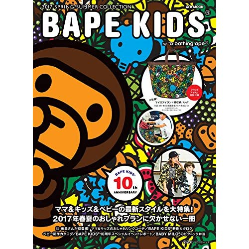 BAPE KIDS 2017年春夏号 画像