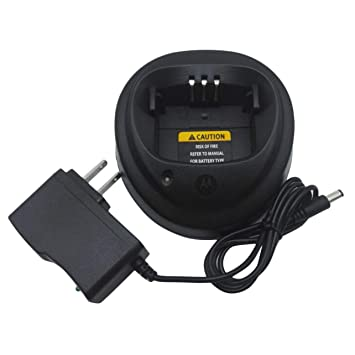 Amazon.com: Cargador de radio de 2 vías para Motorola EP450 ...