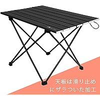 Moon Lence キャンプテーブル アルミ ロールテーブル アウトドア ハイキング BBQ 折りたたみ式 コンパクト 超軽量 収納袋つき S/M