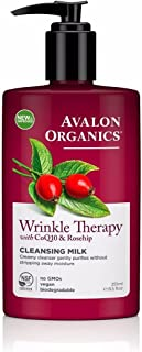 product image for Avalon Organics - CoQ10 Repair - Facial Cleansing Milk - 251ml (Case of 6)