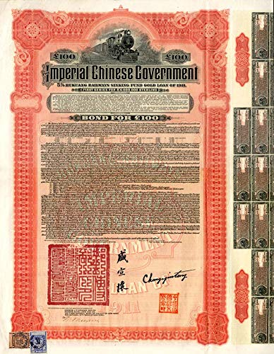 £100 Imperial Chinese Government 1911 Hukuang Railway Gold Bond