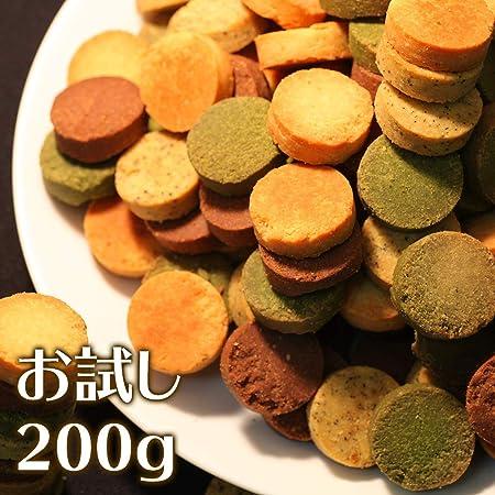 天然生活おからクッキーFourZeroお試し200g味4種プレーンココア紅茶抹茶ダイエット小麦卵乳砂糖不使用