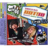 Neo Romance Live Hot!10 Countdown (Mini Lp Sleeve)