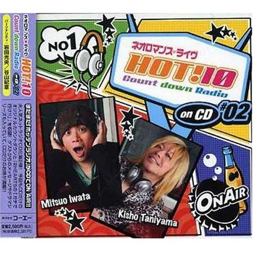 Neo Romance Live Hot!10 Countdown (Mini Lp Sleeve) by Universal