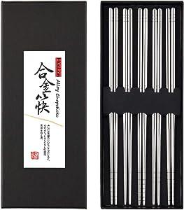 HuaLan Metal Alloy Chopsticks Stainless Steel Lightweight Chopsticks 5 Pairs Gift Set