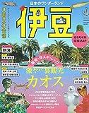 八画文化会館 vol.4