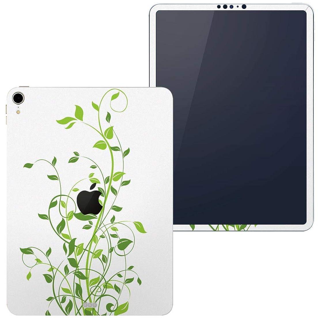 プログレッシブ遠征実現可能性igsticker iPad Pro 12.9 inch インチ 対応 2018年 シール apple アップル アイパッド 専用 A1876 A1895 A1983 A2014 全面スキンシール フル タブレットケース ステッカー 保護シール 009002 その他 シンプル 無地 オレンジ