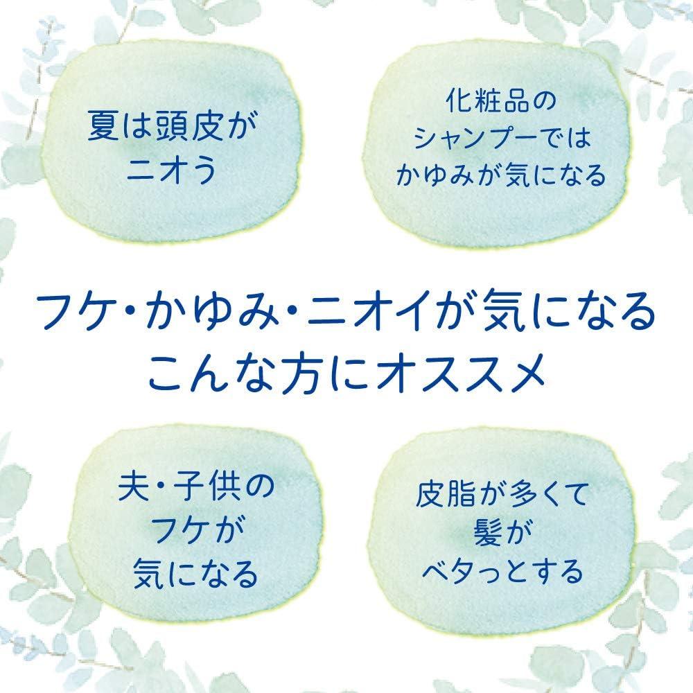 Image of オクト シャンプー1