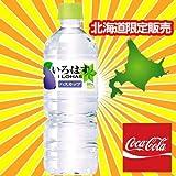 北海道限定発売 い・ろ・は・す【ハスカップ】 555ml 24本入