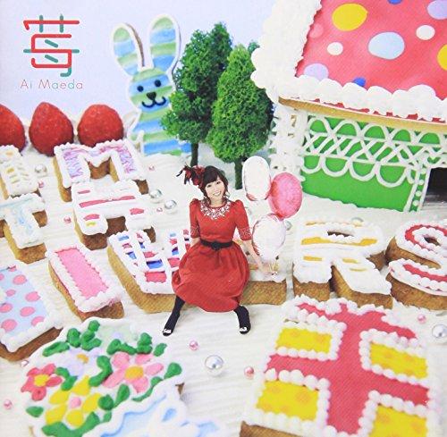 Price comparison product image Ai Maeda - Ichigo [Japan CD] NECA-30307