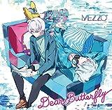 Dear Butterfly MEZZO IDOLiSH7 CD (Import)