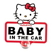 Sanrio Hello Kitty  BABY IN THE CAR  Swinging Window Message Safety Sign - Car Accessory