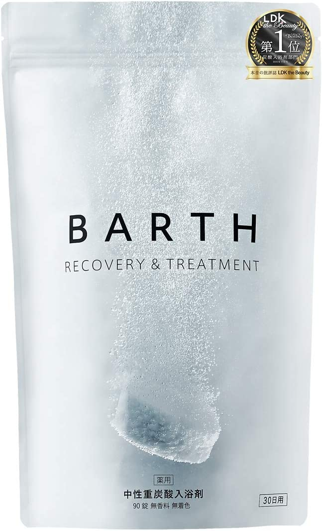 TWO『BARTH 重炭酸入浴剤』