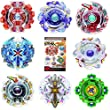 B67 random booster vol.5 all eight set Beyblade burst set sales goods Gigant Gaia .Q.F Quarter fusion gong shell shield .C.P Central press