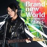 Shiena Nishizawa - Brand New World / Piacere [Japan CD] VTCL-35218
