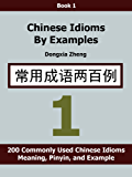 Chinese Idioms by Examples: Book 1 - 200 Commonly Used Chinese Idioms With Meaning, Pinyin, and Examples [Simplified Chinese Edition] (English Edition)