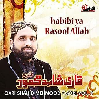 mawan labdiyan nai by qari shahid mp3