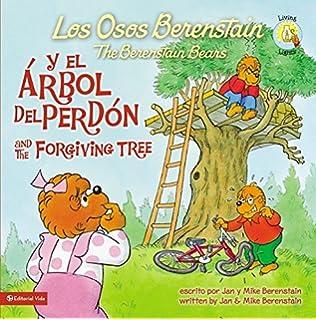 Los osos berenstain y demasiada fiesta first time booksr stan los osos berenstain y el rbol del perdn and the forgiving tree spanish edition fandeluxe Images