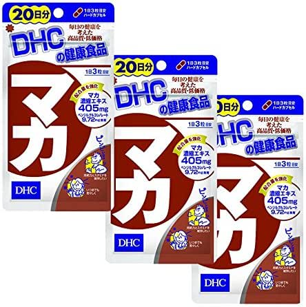 DHC Maca 20 Days (60 Tablets) × 3 Bag Set Supplement