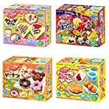 Popin' Cookin' Japaneese DIY Kit Assortment 5 Kracie Children Snack Food Ninjapo