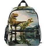 ISAOA Niño 3D caballo marrón niños mochilas Kinder preescolar niño niños/niñas mochila mochilas lindo (verde)