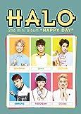 ヘイロー - HALO - Happy Day (2nd Mini Album) [韓国盤]