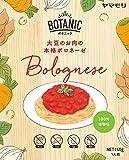 ヤマモリ BOTANIC 大豆のお肉の本格ボロネーゼ 140g×5個