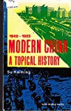 Modern China, Su Kaiming, 0835113973