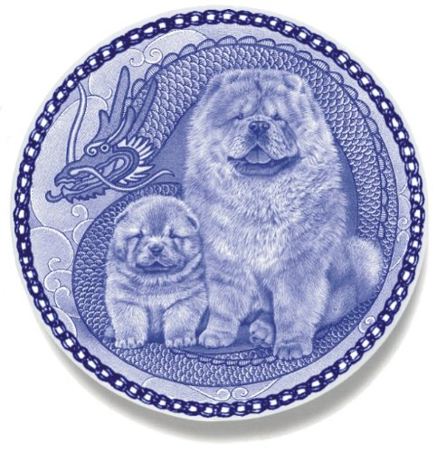 Lekven Chow Chow Design Dog Plate 19.5 cm  7.61 inches Made in Denmark NEW with certificate of origin PLATE  3058