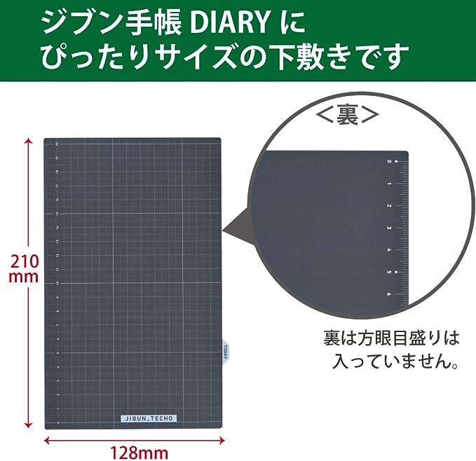 mini Kokuyo Jibun Techo Goods plastic sheet pad mat 182x110mm for B6