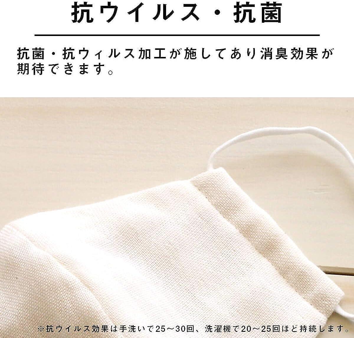 アマゾン マスク 今治 タオル hg.palaso.org: Miyazaki