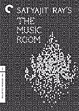 The Music Room (The Criterion Collection)