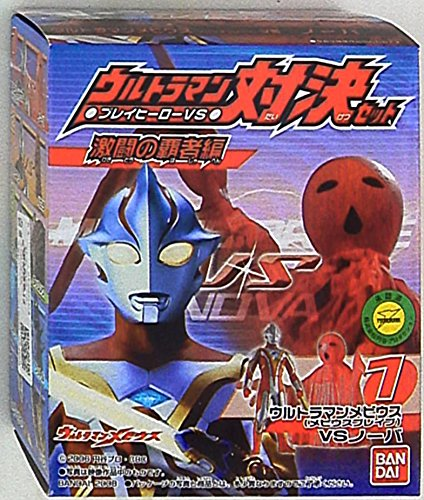 ULTRAMAN Candy Toy Soft Vinyl Hero VS Set Mebius VS Nova