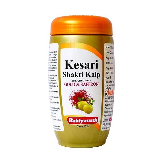 Baidyanath Kesari Shakti Kalp Chyawanprash | Natural Immunity Booster |Enriched with Gold, Silver and saffron- 1 kg