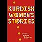 Kurdish Women's Stories