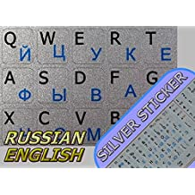 RUSSIAN - ENGLISH NOTEBOOK NON-TRANSPARENT KEYBOARD STICKERS SILVER BACKGROUND